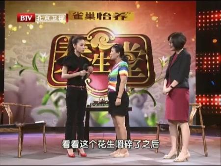 刘婧养生堂足疗视频