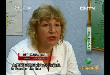 医药 俄罗斯/这也是在一家中医诊所里,医生通过传统的把脉、问诊、舌象来...