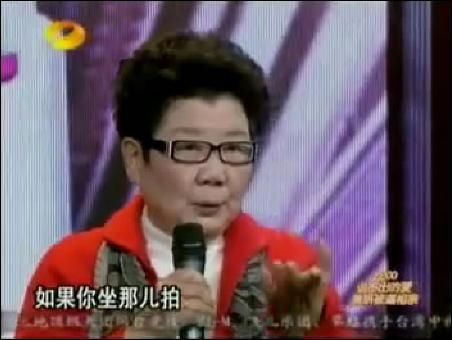 湖南卫视百科全说杨奕拍手治病 - 淑惠 - 2369798ok 的博客