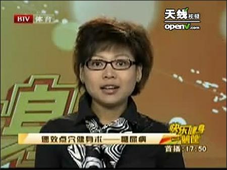美女中医李智主持的 有关糖尿病话题的视频节目为