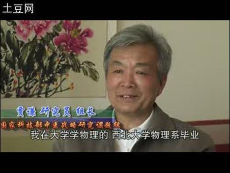 中国民间中医自然疗法_中医刮痧是民间传统的自然疗法但运用到现代