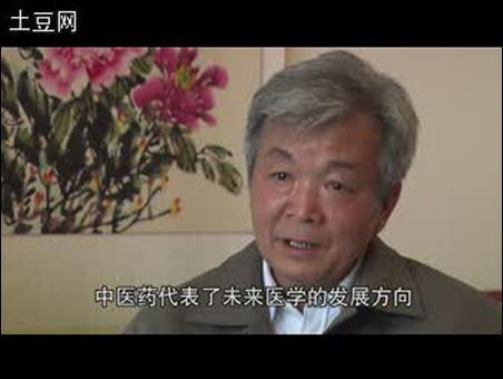 中国民间中医自然疗法_中药浴足保健疗法中国民间传统自然疗法丛书