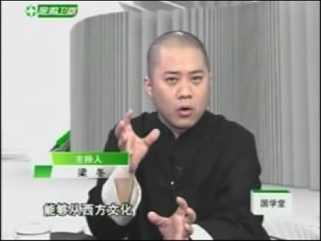 梁冬 国学堂 对话 独立学者王东岳