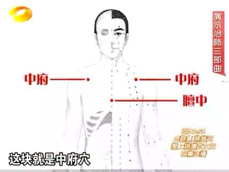 很多浴室的按摩师介绍,桑拿后刮痧治感冒效果好