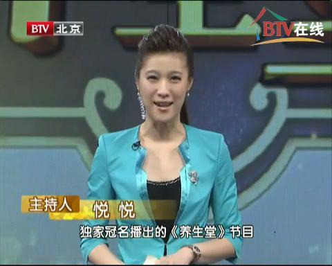 北京卫视《养生堂》; 主持人-悦悦; 北京卫视养生堂主持人图片图片