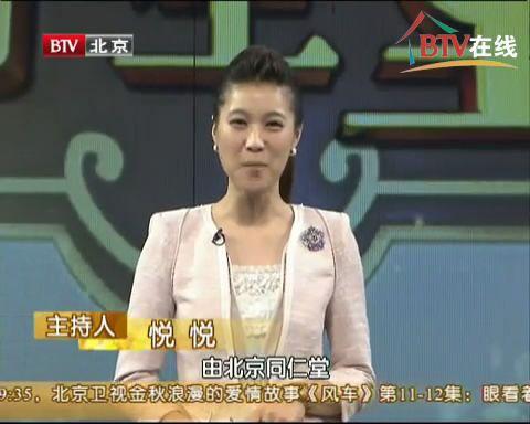 敬请收看9月7日北京卫视《养生堂》17:39分播出的《揭开过敏的伪装术图片