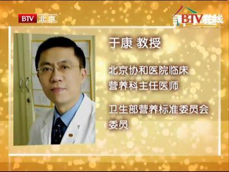 cn】 2011年9月19日-2011年9月23日,北京卫视养生堂栏目特邀北京协和图片