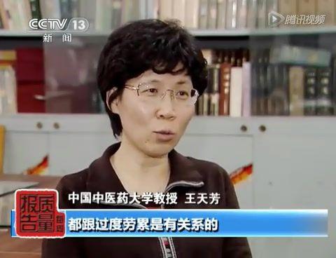 cctv每周质量报告_央视新闻频道大改革《每周质量报告》退出荧